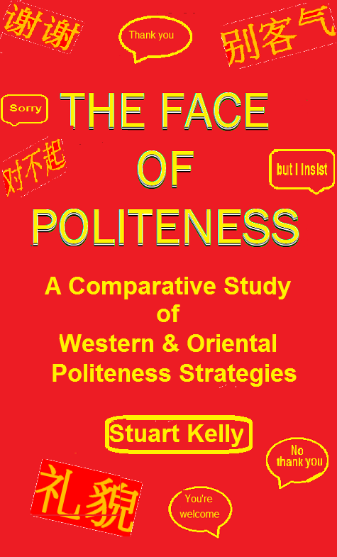 comparative study of politeness strategies english language essay The direct bald on record strategy english language essay  bl also stress  the difference among them, that negative politeness is the kind.